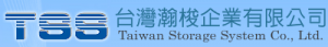 Boplan distributor: Storage System Co Ltd logo